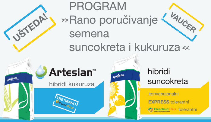 home-vaucer-program-syngenta